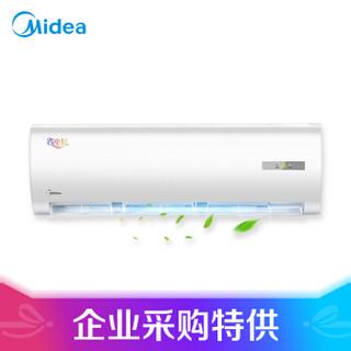 美的(Midea)2匹 定速冷暖 空调挂机 三级能效 KFR-50GW/DY-DA400(D3)一价全包(包13米铜管)企业购