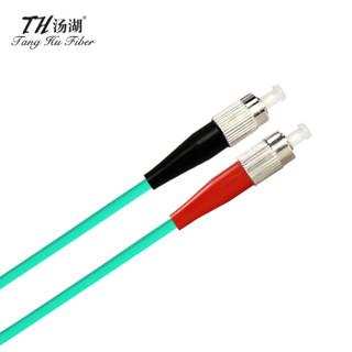 汤湖 TH-W119-15 光纤跳线 电信级光纤线 网线跳线 FC-LC万兆光纤线 多模双芯尾纤 收发器尾纤OM3 15米