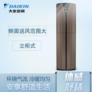 大金(DAIKIN) 3匹  变频 冷暖 空调柜机 FVXB372SC-N(金色)