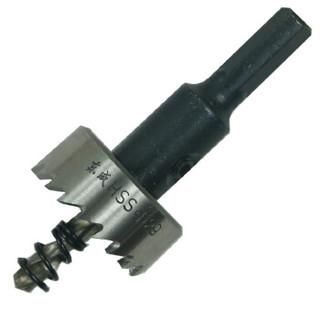 东成 φ25.5 高速钢开孔器 /个