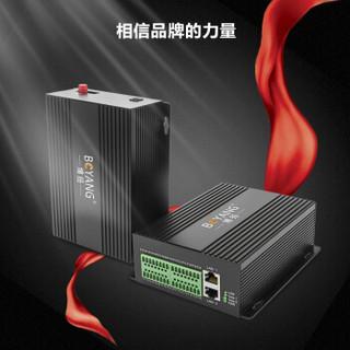 博扬(BOYANG)BY-Ff8E1-20KM 8路双向开关量光端机+1路以太网 红外对射光端机 综合业务光端机 多功能光端机