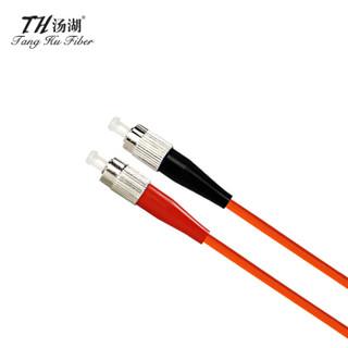 汤湖 TH-M118-20 光纤跳线 工程电信级光纤线 网线跳线 FC-FC多模双芯尾纤  收发器尾纤光纤线 20米