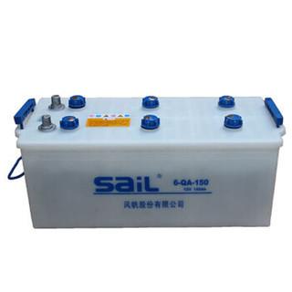 风帆(sail)汽车少维护电瓶蓄电池含电解液6-QA-150 12V货车重卡叉车发电机组 不收旧电瓶 送货上门 厂家直发