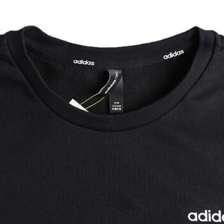 adidas 阿迪达斯 运动休闲系列 DW7819 黑色 M码