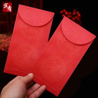 宣青 春节新年红包袋5只装 过年压岁钱结婚庆祝开业乔迁新年送礼 2019年猪年新款恭喜发财 HB-1