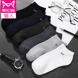 猫人男士袜子男春夏季薄款吸汗透气隐形袜男时尚刺绣休闲运动浅口短袜 均码