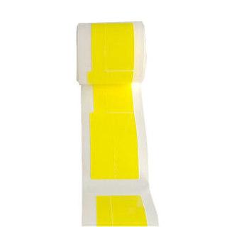 舜普(SP)SF05-50Y SP20旗型标签 48mm*25mm+30mm黄 /(50片/卷)