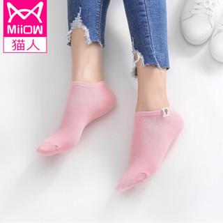 猫人5双装女士船袜女春夏季薄款吸汗透气隐形袜女个性订标休闲运动浅口短袜 均码