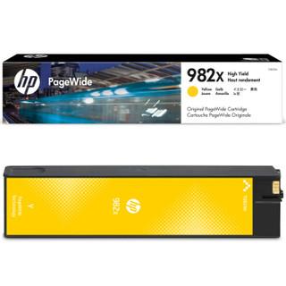 惠普(HP官网)T0B29A 大容量黄色页宽墨盒耗材(适用765dn;780dn;785zs)