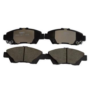 菲罗多(Ferodo)刹车片前片+后片套装 适用于本田飞度二代/锋范1.5
