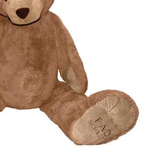FAO 巨型毛绒熊毛绒仿真玩偶男孩女孩玩具儿童礼物可爱公仔情景玩具-巨型毛绒熊TSFC6000097