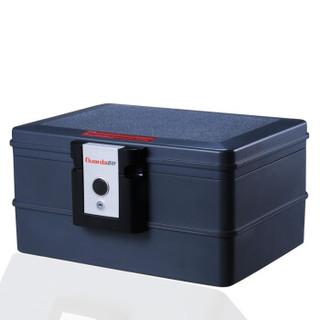 盾牌Guarda2030C保险箱防火防水防锈A4文件保管箱美国UL350级半个小时认证手提式保险柜