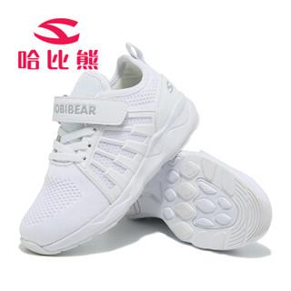 哈比熊 童鞋男 网布运动鞋 软底休闲鞋 春季女童跑步鞋H7618 白色29码/18.8cm内长