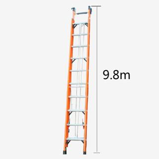 奥鹏梯子伸缩绝缘玻璃钢绝缘升降梯子工程梯拉伸加厚电力电信工业梯9.8m 705-980