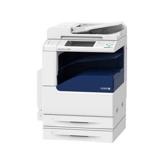 富士施乐(Fuji Xerox)ApeosPort-V 3065 CPS 2Tray 黑白激光复合复印机 多功能打印复印扫描一体机