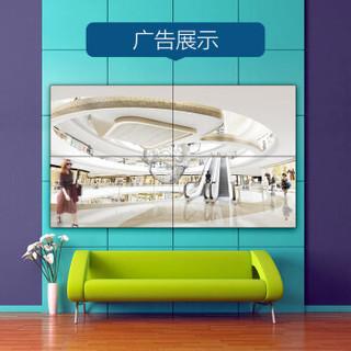 AOC 55英寸 全高清液晶拼接屏 超窄双边拼缝3.5mm拼接显示屏 安防监控商场广告展示大数据视讯墙55D8P