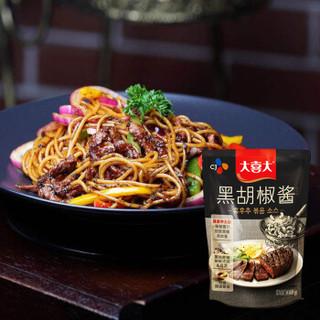 大喜大 韩国烤肉酱BBQ烧烤酱 腌料烧烤调料 4袋(原味、黑椒汁)
