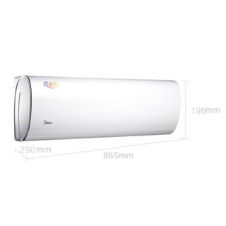 美的(Midea)KFR-26GW/BP3DN1Y-DA200(B2)E 1匹 变频冷暖 二级能效 空调挂机