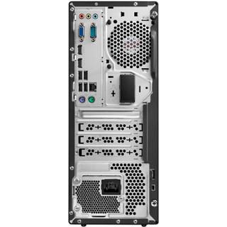 联想(ThinkCentre)E75商用台式办公电脑套机(i3-7100 8G 1T 三年上门 Win10)19.5英寸显示器