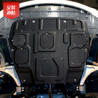 华饰 三菱翼神发动机下护板 10-16款翼神发动机护板 汽车发动机护板 塑钢改装专用保护板 底盘装甲