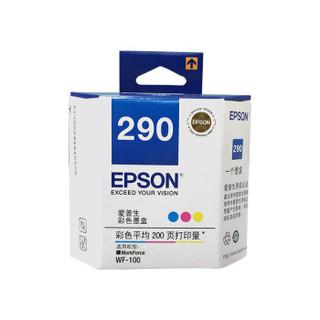 爱普生(EPSON)T290彩色墨盒 (适用WF-100机型)