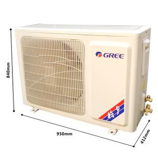 GREE 格力 冷暖天井机中央空调
