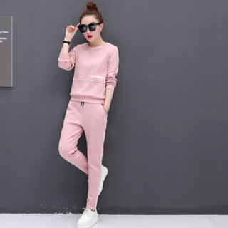 MAX WAY  女装 2019年春季新款韩版休闲时尚学生宽松长袖卫衣套装 MWYH045 粉色 3XL