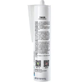 彩弘 T609 中性玻璃胶 通用型填缝修边密封胶 防水胶 耐候 瓷白/白色