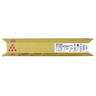 理光 MP C2550LC黄色碳粉盒