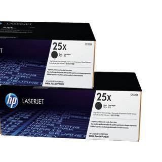 惠普(HP)25XCF325X 黑色硒鼓 高容量激光硒鼓