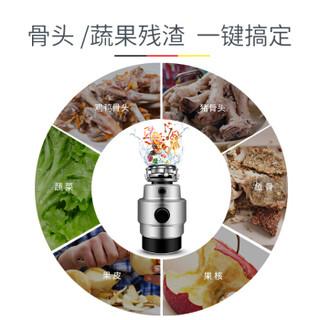 德玛仕(DEMASHI)垃圾处理器厨房厨余粉碎机 DMS-CL400-3