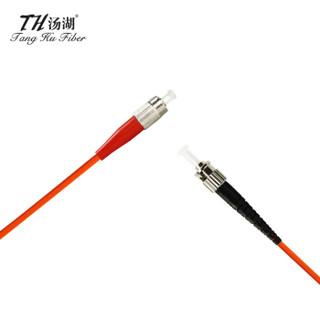 汤湖 TH-M116-20 光纤跳线 电信级光纤线 网线跳线 ST-FC多模双芯光纤尾纤  收发器尾纤光纤线 20米