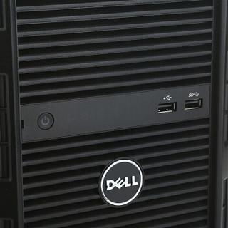 戴尔 DELL T130 塔式服务器(E3-1225V6/8G/500G*2 SATA企业级/DVD/290W电源)三年上门服务