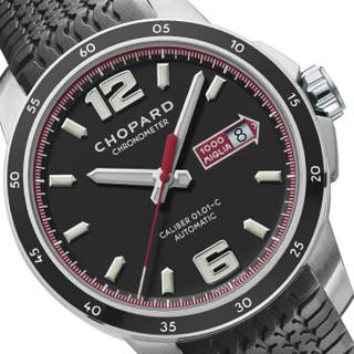 Chopard 萧邦 CLASSIC RACING赛车系列 168565-3001 男士自动机械手表