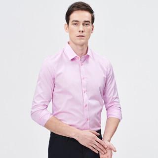 杉杉(FIRS)长袖衬衫男 韩版纯色简约时尚衬衣男 CVCB1272-2粉色 38