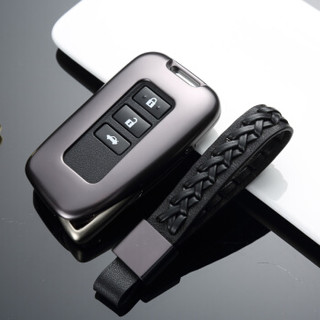 迪加伦 雷克萨斯钥匙包RX200t GS ES300 IS Nx200 LS钥匙套壳汽车用钥匙扣真皮 凌志 宝石蓝+时尚编织绳