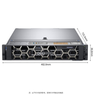 戴尔(DELL)PowerEdge R740机架式服务器主机(银牌4110/16G*2/4T SAS*2热/H730/750W双电/导轨)三年质保