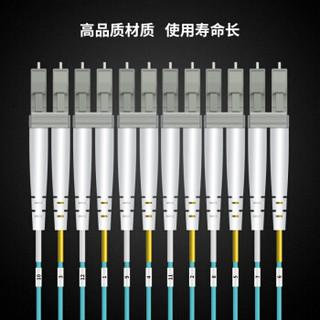 博扬(BOYANG)BY-MPO-12*LC-20m 12芯LC-MPO光纤跳线 20米万兆多模网线 40G光模块用集束光纤线