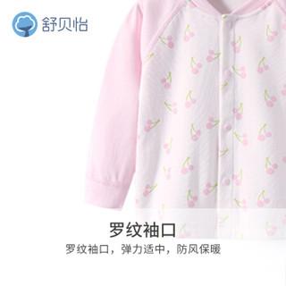 舒贝怡 婴儿内衣套装纯棉春季新品男女宝宝衣服对开款儿童秋衣秋裤 D29011 粉色 90cm