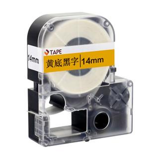 精臣 14mm黄底黑字 JC114标签打印机色带不干胶标签纸标签带