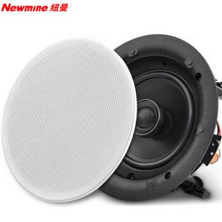 新科(Shinco)+纽曼 X875 家庭影院5.1音响套装 家用KTV定阻吸顶喇叭吊顶音响套装