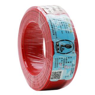 眼镜蛇牌电线电缆 ZR-IVB-BV-4平方阻燃单芯单股国标铜芯硬线 100米 红色