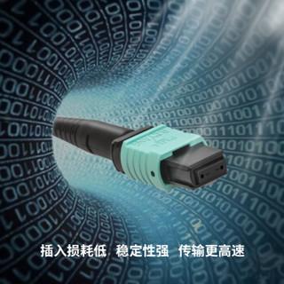 博扬(BOYANG)BY-MPO-8*LC-25m 8芯LC-MPO光纤跳线 25米万兆多模网线 40G光模块用集束光纤线