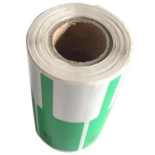 舜普(SP)UNPF02-500G 联通旗型标签 45mm*30mm+35mm绿(500片/卷)