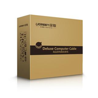 绿联(UGREEN)USB2.0延长线/延长器公对母 无线网卡打印机摄像头加长线 带信号放大器工程级 30米黑色 10326