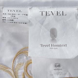 堂皇 床品家纺 蚕丝被 TS01蚕丝二合一子母被 1.5米