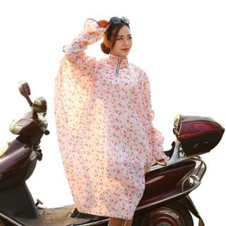 红凌火 夏季电动车防晒衣 女 长款防晒披肩 电动摩托车骑行户外防晒衫 长袖防晒 卡通人
