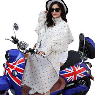 红凌火 夏季电动车防晒衣 女 长款防晒披肩 电动摩托车骑行户外防晒衫 长袖防晒 爱心款