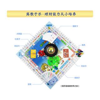 大富翁(UNCLE WANG)银牌-中国之旅 儿童益智棋