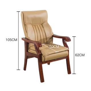 佐盛办公椅电脑椅实木皮革椅会议椅职员培训椅老板椅麻将椅 米黄色